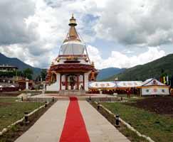 Honeymoon Tour To Bhutan